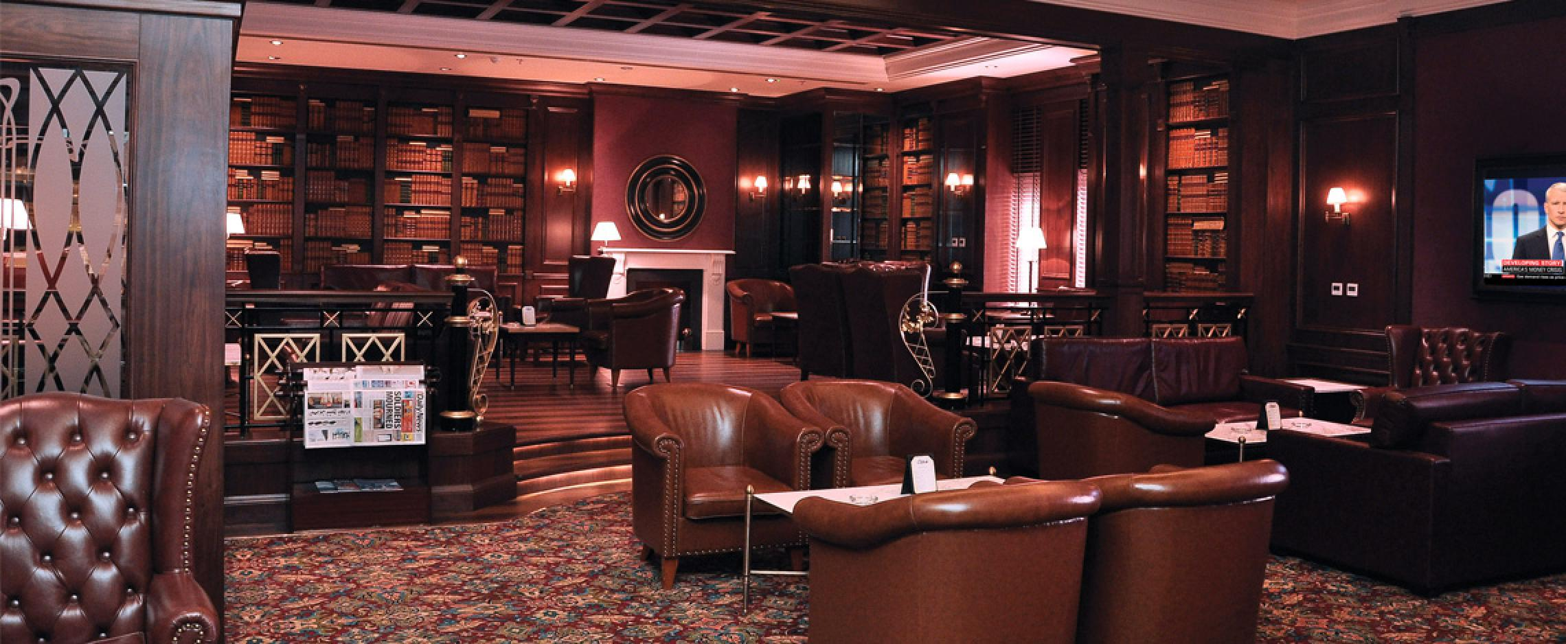 The Oak Lounge