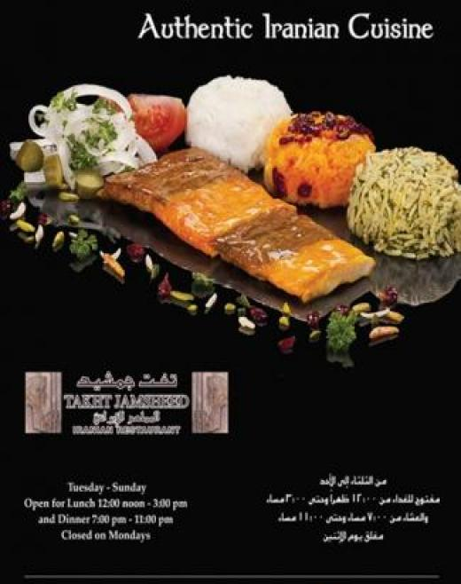 Authentic Iranian Cuisine!