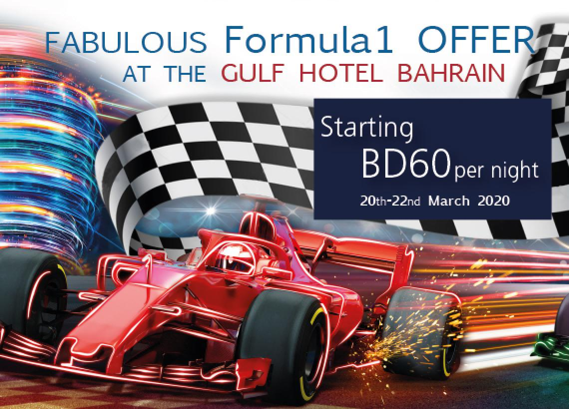 F1 Early Bird Offer